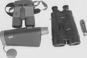 Ferngläser Mit Entfernungsmesser Xl : Sondergläser ferngläser mit hohen vergrößerung spektive im test